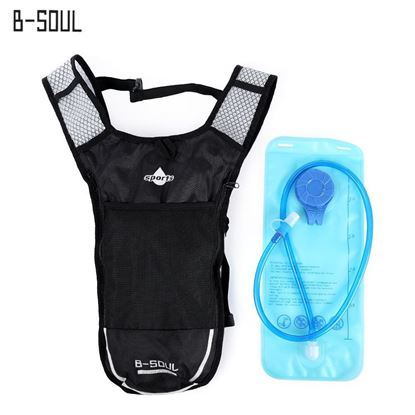 Picture of B - SOUL 2L Water Bag 5L Bicycle Hydration Bladder Backpack Camping Hiking Camelback