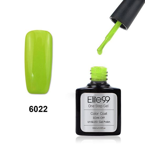 Picture of Elite99 60 Candy Colors Long-Lasting Varnish Top Coat Nail Polish 10ml - Grass Green