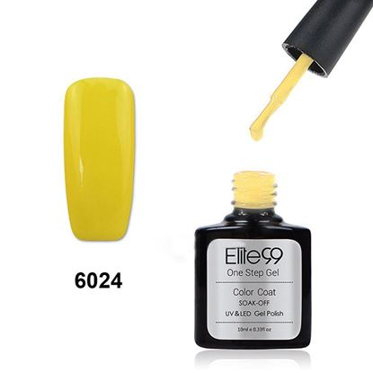 Picture of Elite99 60 Candy Colors Long-Lasting Varnish Top Coat Nail Polish 10ml - Yellow