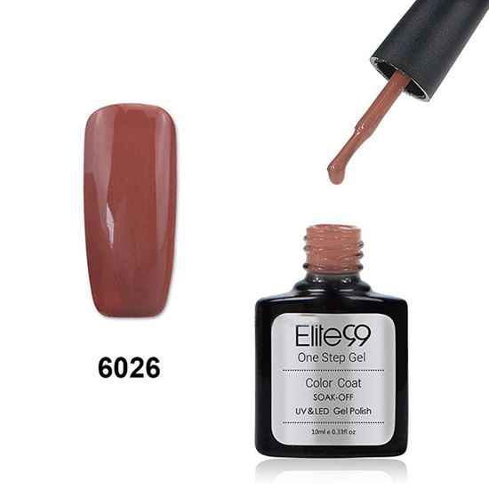 Picture of Elite99 60 Candy Colors Long-Lasting Varnish Top Coat Nail Polish 10ml - Coffee