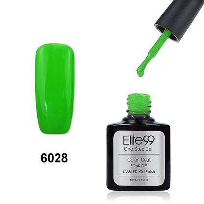 Picture of Elite99 60 Candy Colors Long-Lasting Varnish Top Coat Nail Polish 10ml - Jade Green