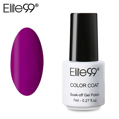 Picture of Elite99 Professional 7ml Colorful DIY UV Gel Curing Lamp Nail Polish - Marun
