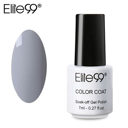 Picture of Elite99 Professional 7ml Colorful DIY UV Gel Curing Lamp Nail Polish - Gray